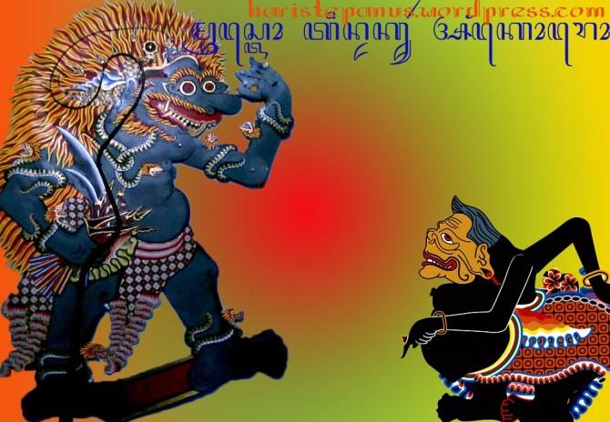 Kresna Triwikrama